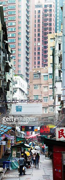 Hongkong zurück straße vertikale panorama bei Regen Sturm