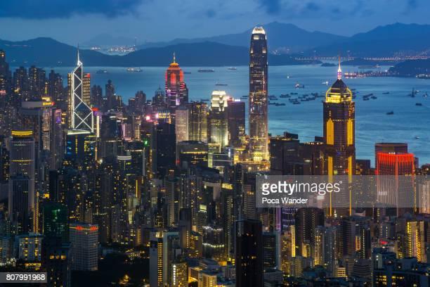 hong kong business district area - 中環中心 ストックフォトと画像