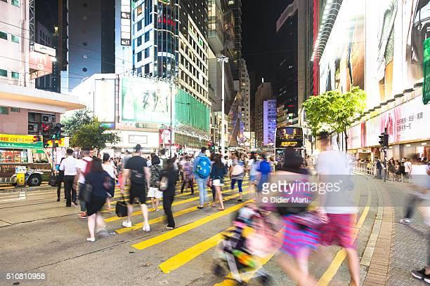 Hong Kong Causeway Bay shopping district