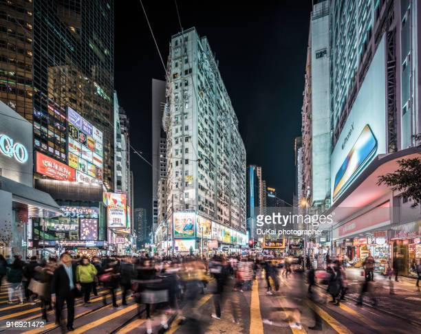 hong kong causeway bay shopping district - central stock pictures, royalty-free photos & images