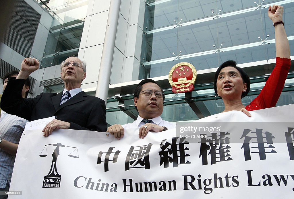 Image result for China, human rights, photos