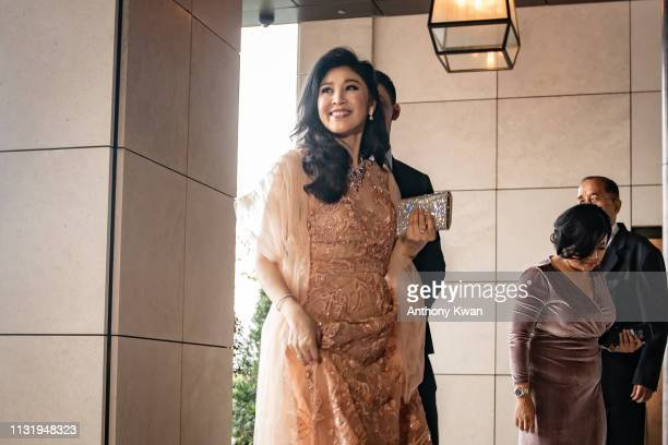 Hong Kong CHINA Former Thai Prime Minister Yingluck Shinawatra arrives for the wedding of former Thai prime minister Thaksin Shinawatra's youngest...