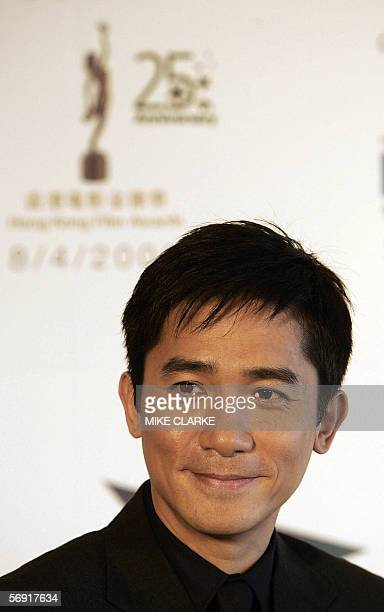 Hong Kong movie actor Tony Leung speaks to the press in Hong Kong 21 February 2006 Leung is acting as ambassador for Entertainment Expo Hong Kong...