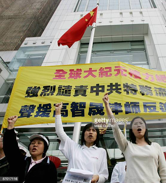 Members of The Epoch Times a Falungonglinked newspaper hold a protest outside the Beijing's representative office in Hong Kong 10 February 2006 The...