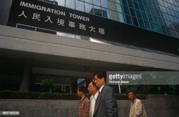 Hong Kong Chinese walk beneath the ImmigrationTower in Central a year before the handover of sovereignty from Britain to China on 29th March 1996 in...