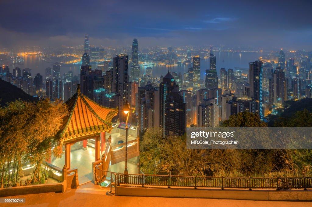 Hong Kong city skyline : Stock-Foto