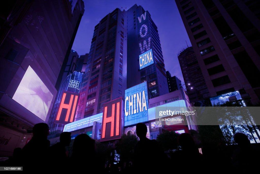Hong Kong cityscape with Wow China and Hi China neon signs : Stock Photo