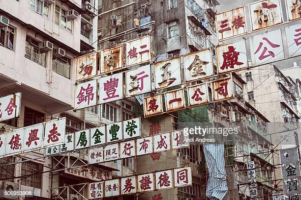 Hong Kong Commercial Signs