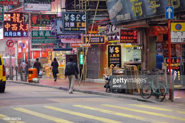 Hong Kong crosswalk in business commercial district downtown commuters crossing street