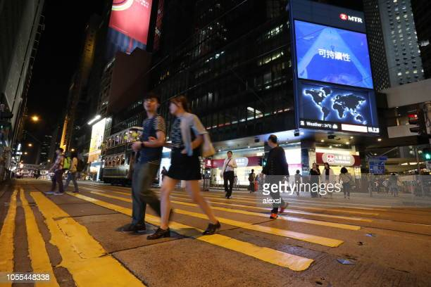 Hong Kong crosswalk in business financial district downtown commuters crossing street