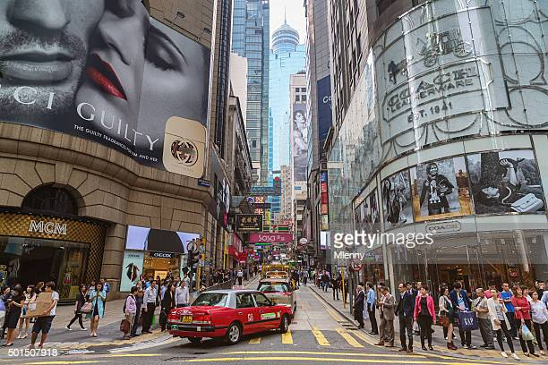 Hong Kong Crowded Time Square Street Scene