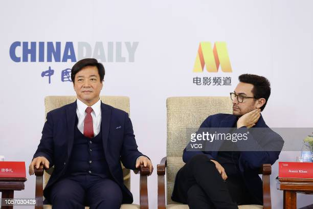 Hong Kong director Stanley Tong and Indian actor Aamir Khan attend the 5th Annual Conference of Taiku World Cultural Forum on October 19, 2018 in...