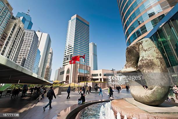 Hong Kong, Exchange Square du centre-ville de gratte-ciel