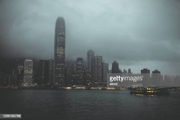 Hong Kong harbor skyline dusk Star Ferry boat
