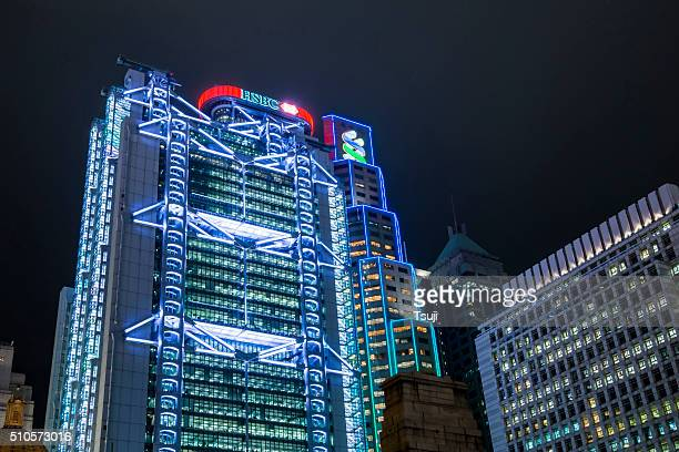 HSBC Hong Kong Headquarter