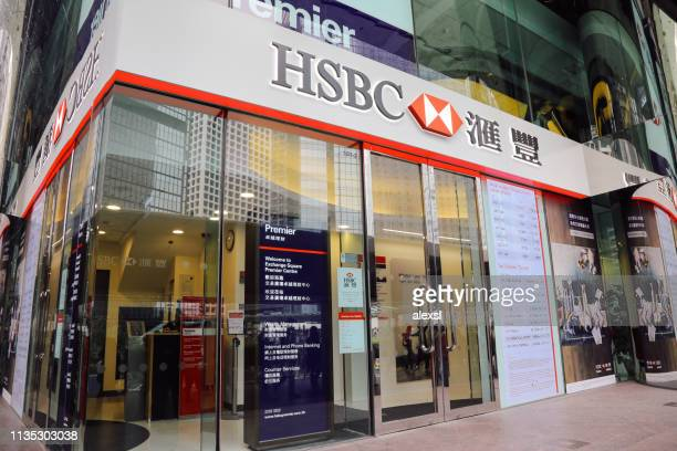 hong kong hsbc bank business downtown district - brand name stock pictures, royalty-free photos & images