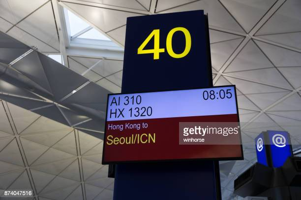 hong kong international airport - incheon airport stock photos and pictures