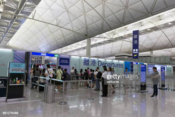 hong kong international airport - hong kong international airport stock photos and pictures