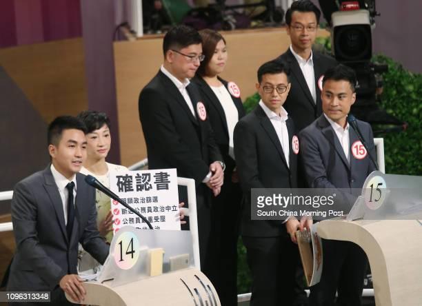 Hong Kong Island Election candidate Civic Party Cheng Tathung Tanya Chan Sukchong and FTU Ng Chaipei Kwok Waikeung Lui Hungpan Chan Wingyan and...