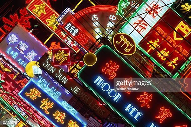 hong kong, kowloon, neon signs illuminated at night - hongkong stock-fotos und bilder