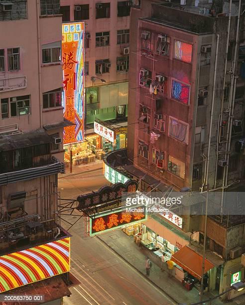 Hong Kong, Kowloon, Neon signs near Temple Street