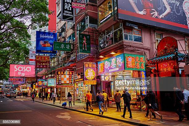 hong kong, kowloon, tsim sha tsui - kowloon peninsula stock pictures, royalty-free photos & images