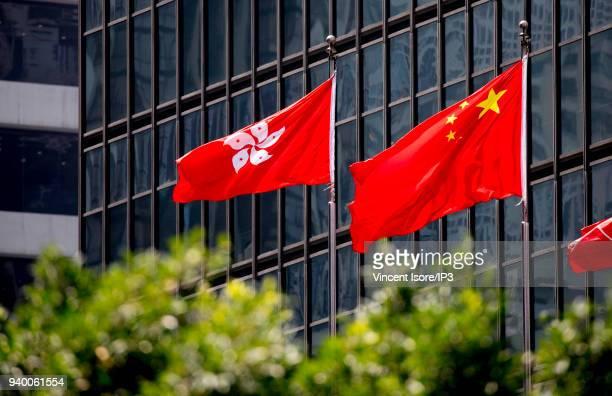 Hong Kong Legislative Council on February 27 2018 in HongKong China HongKong is the third largest financial centre in the world and the HongKong...