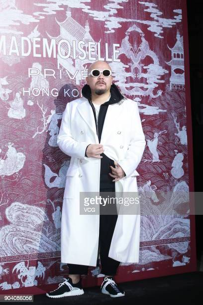 Hong Kong lyricist Wyman Wong attends the CHANEL 'Mademoiselle Prive' Exhibition Opening Event on January 11 2018 in Hong Kong Hong Kong