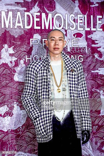 Hong Kong makeup artist Zing attends the CHANEL 'Mademoiselle Prive' Exhibition Opening Event on January 11 2018 in Hong Kong Hong Kong