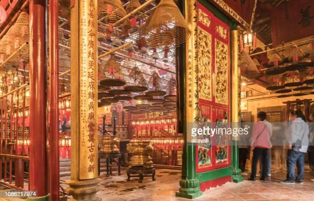 hong kong. man mo boeddhistische tempel - man motempel stockfoto's en -beelden