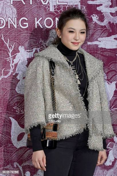Hong Kong model Hilary Fan attends the CHANEL 'Mademoiselle Prive' Exhibition Opening Event on January 11 2018 in Hong Kong Hong Kong
