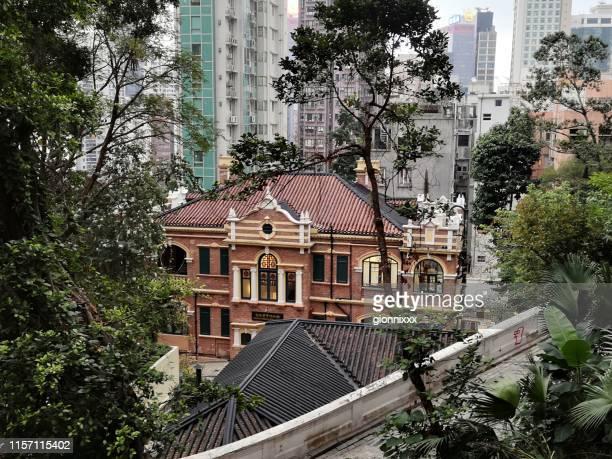香港医学博物館、ミッドレベル、香港 - 上環 ストックフォトと画像