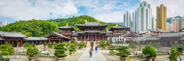 hong kong nan lian garden chi lin nunnery temple china - buddismo foto e immagini stock