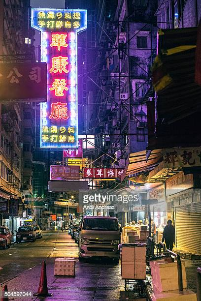hong kong neon light - wanchai stock photos and pictures