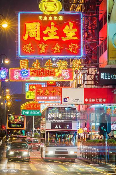 hong kong neon night traffic illuminated in downtown kowloon china - kowloon peninsula stock pictures, royalty-free photos & images