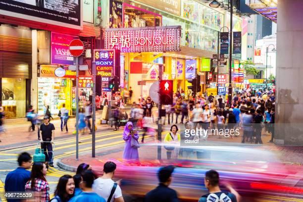 Hong Kong Neon Street