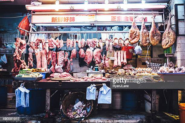 Hong Kong Open Air Meat Market