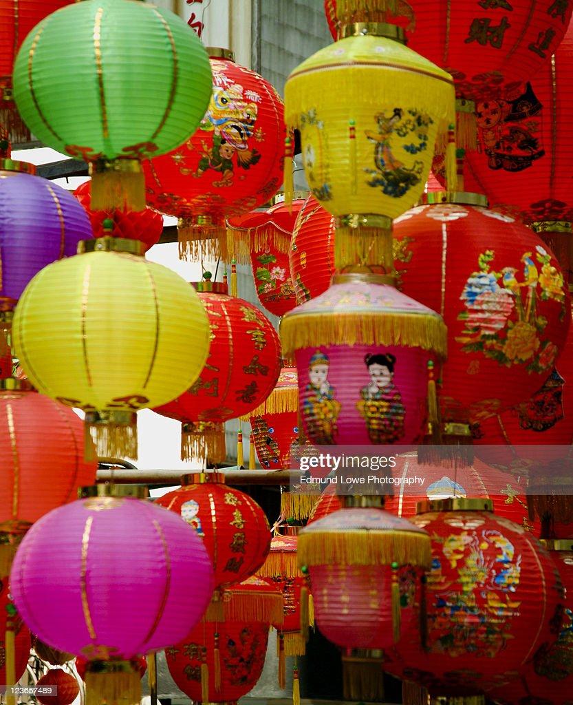 Hong Kong Paper Lanterns Stock Photo