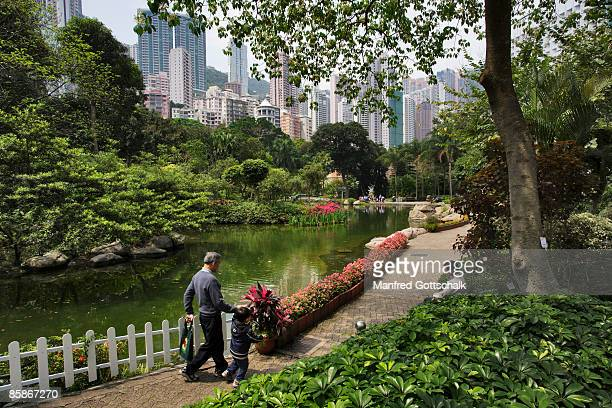Hong Kong Park Stock Pictures Royalty Free Photos Images