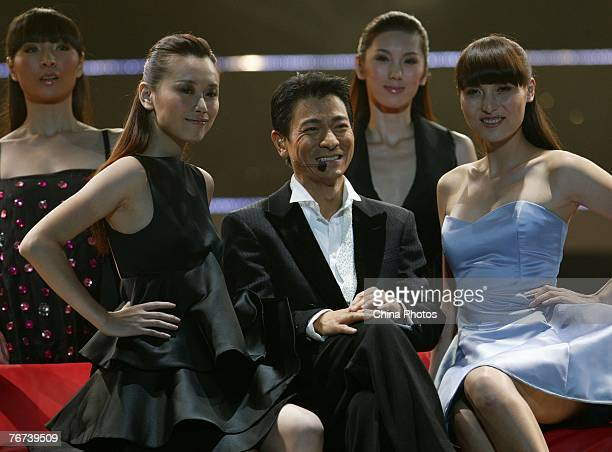 Hong Kong pop star Andy Lau performs during his Wonderful World tour concert on September 13 2007 in Nanjing of Jiangsu Province China Andy Lau...