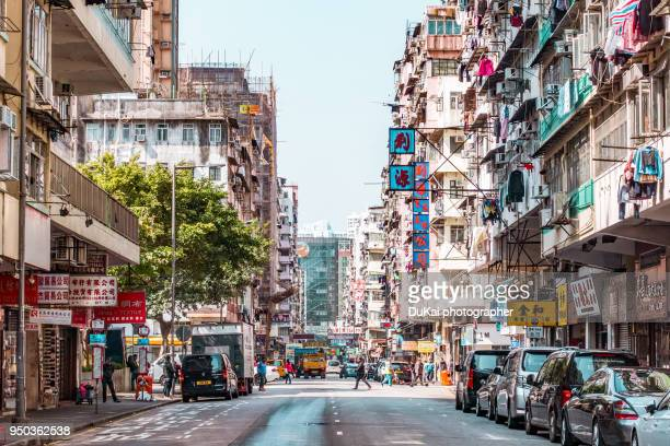 hong kong sham shui po - kowloon peninsula stock pictures, royalty-free photos & images