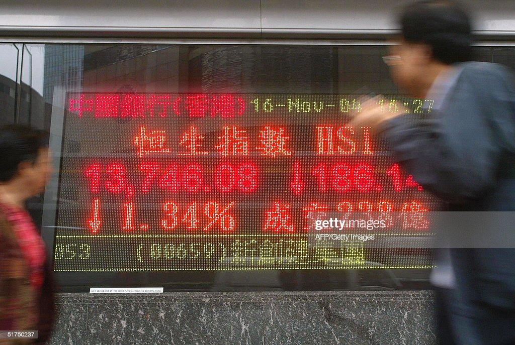 Hong Kong shares close sharply lower on : Nachrichtenfoto