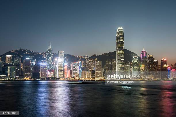 Hong Kong skyline ar night