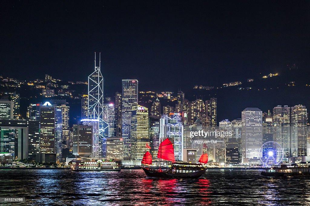 Hong Kong Skyline at Night : Stock Photo