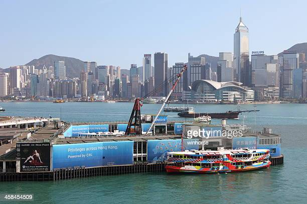hong kong skyline - star ferry stock pictures, royalty-free photos & images