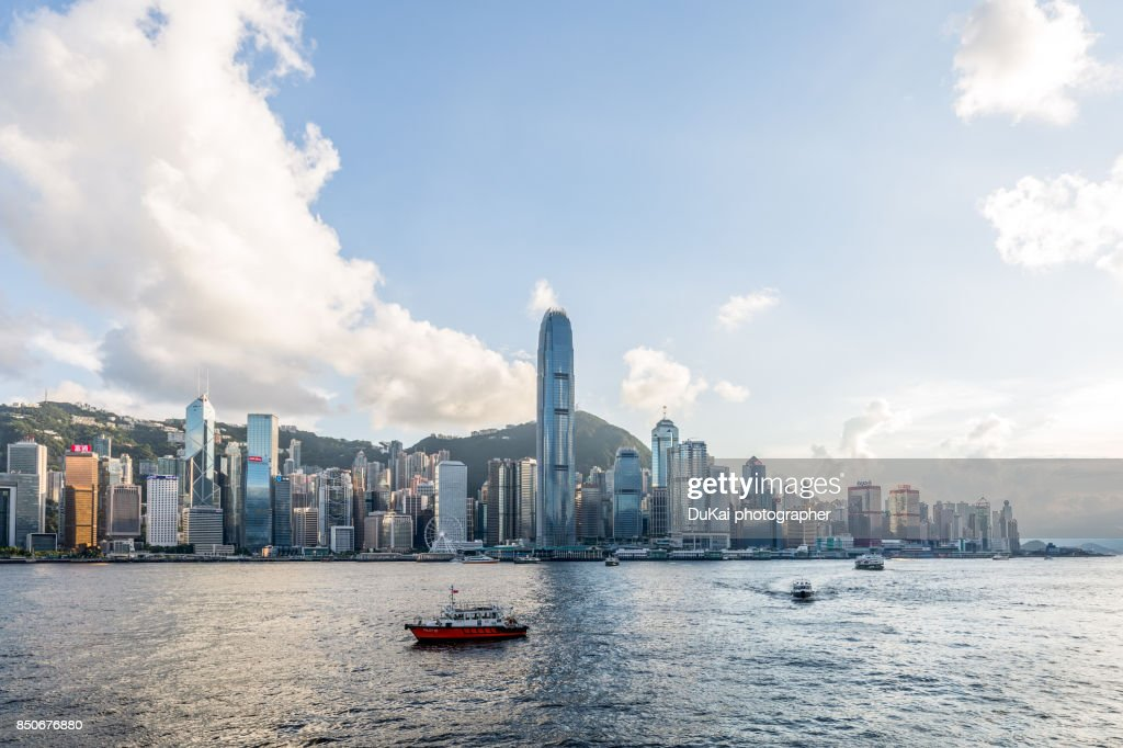 Hong Kong skyline : Stock Photo