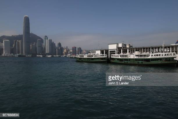 Hong Kong Star Ferry Crossing Victoria Harbour from Central to Kowloon since 1888 the Star Ferry is an icon of Hong Kong All the ferries bear the...