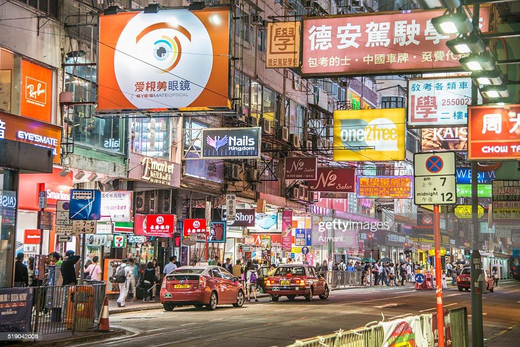 10 Intriguing Reasons To Visit Hong Kong In 2018 |Hong Kong Street