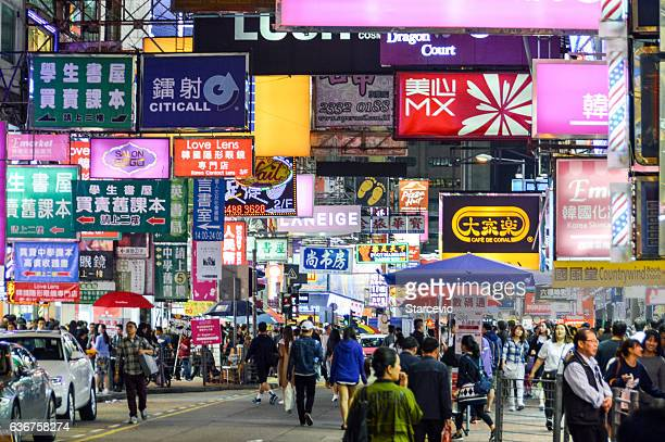 hong kong street scene with neon signs at night - niet westers schrift stockfoto's en -beelden