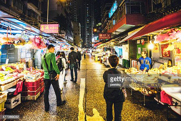 60 Top Hong Kong Wet Market Pictures, Photos, & Images